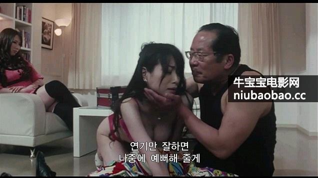 年轻的助手影片剧照4