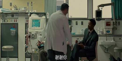 七磅/救人七命影片剧照3