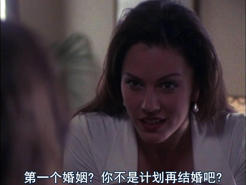 艾曼纽·银河女王剧照2