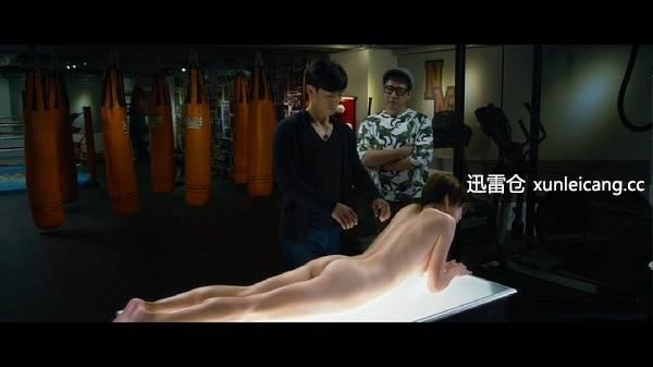 鸭王 电影精彩剧照5