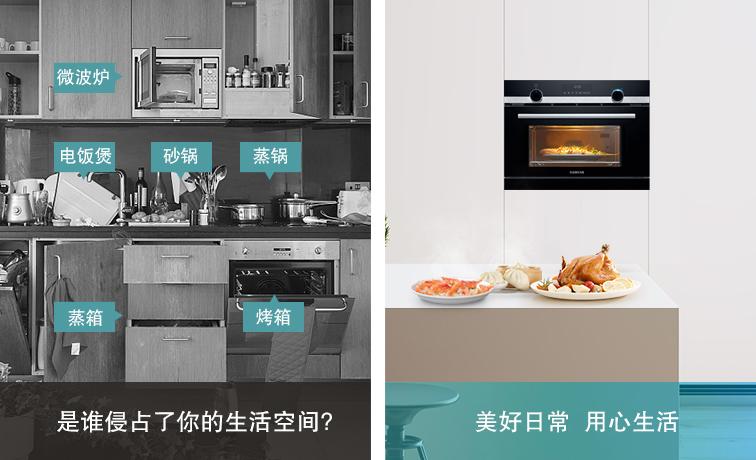 2021年口碑好的蒸烤一体机有哪些?五款热门品牌推荐与选购攻略