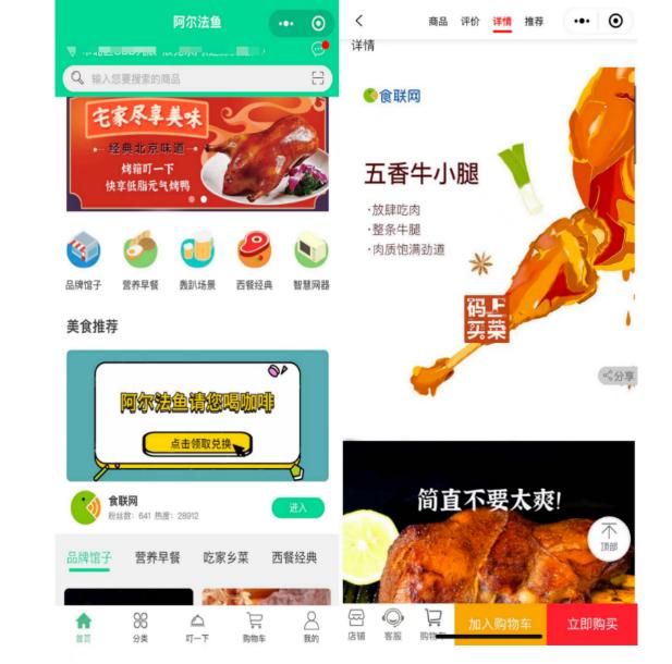 海尔食联网除了北京烤鸭还有什么?上阿尔法鱼看看就知道