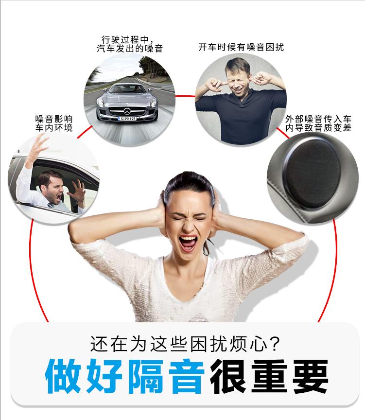 汽车噪音很烦人!胎噪和风噪该如何解决?