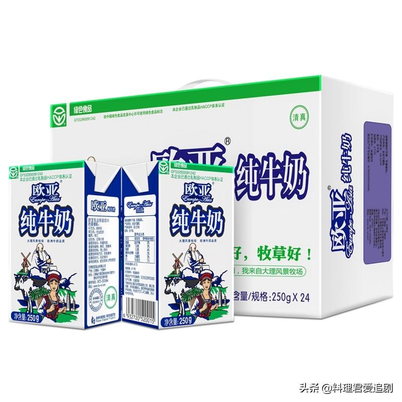 亲测:五款火爆全网的纯牛奶,营养又健康