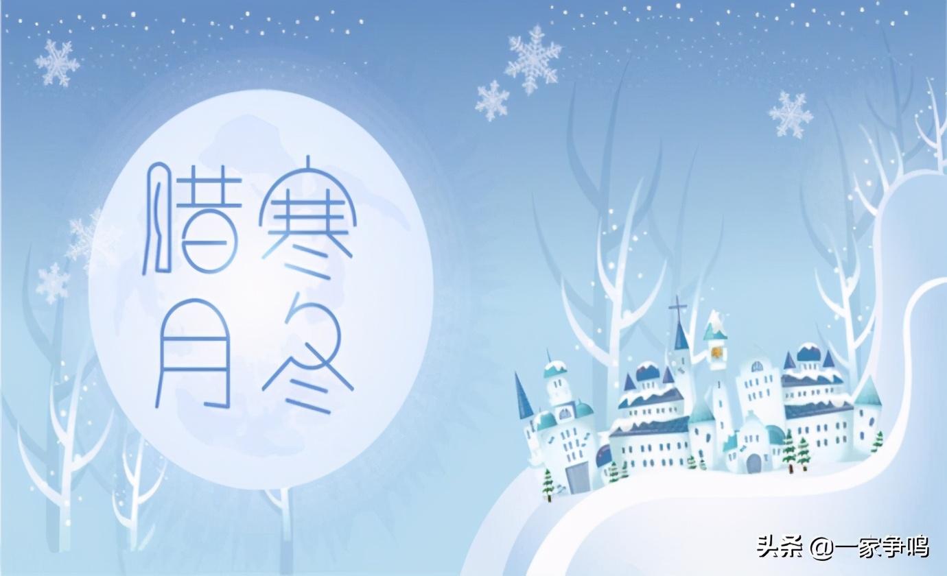 """为何农历的一月叫""""正月"""",而十二月,则叫做""""腊月"""""""