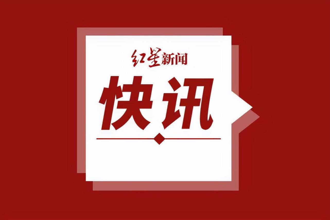 广州警方通报网友称疑遭恶意扎针(排除有人故意传播艾滋病)