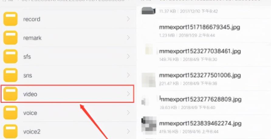 微信删除的视频还能找回来吗 微信删除的视频怎么恢复