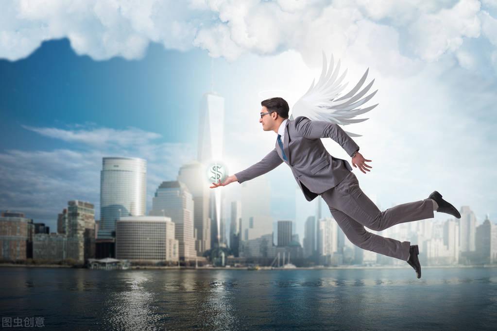 怎么找天使投资人(最正规的天使投资平台)插图(1)