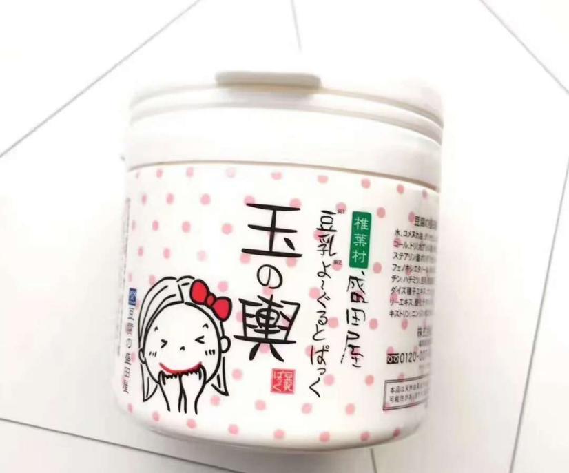日本什么东西值得代购(日本什么便宜值得买)插图(4)