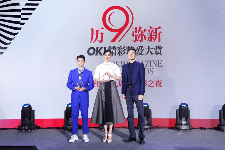陈艾森荣获年度挚爱魅力体育明星 砥砺前行,为国争光