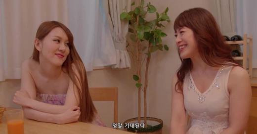 朝气蓬勃的岳母家生活[白咲莉乃]影片剧照5