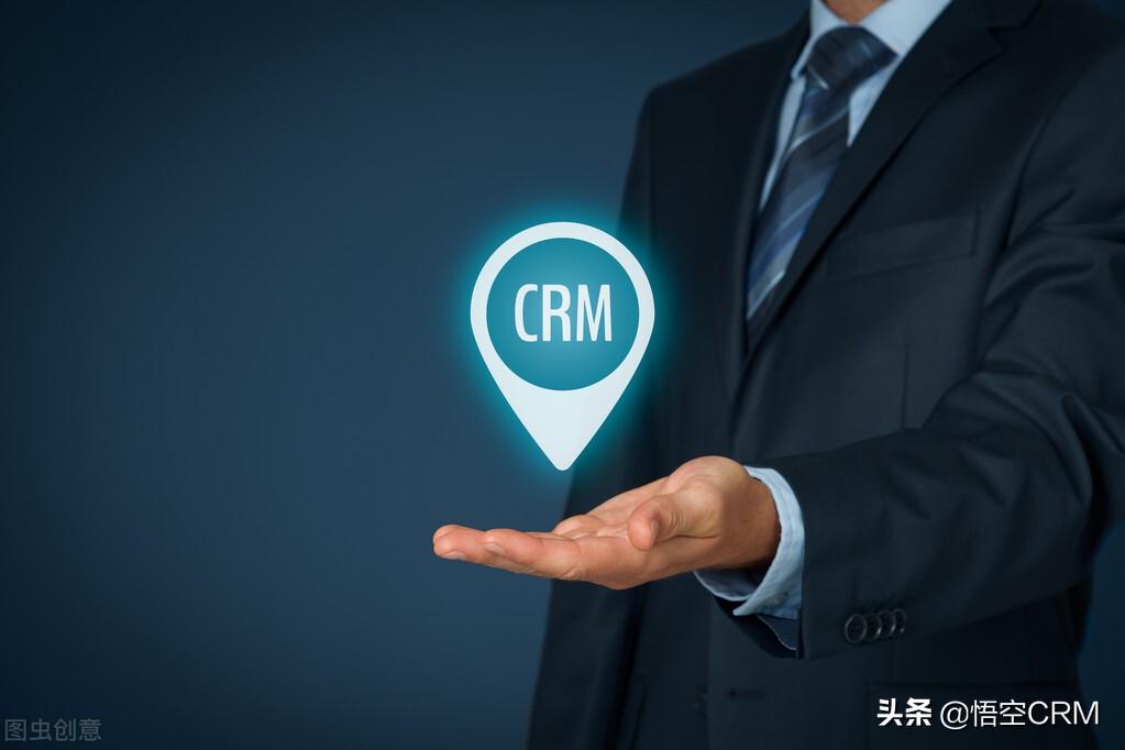 悟空CRM:客户管理系统主要功能有哪些