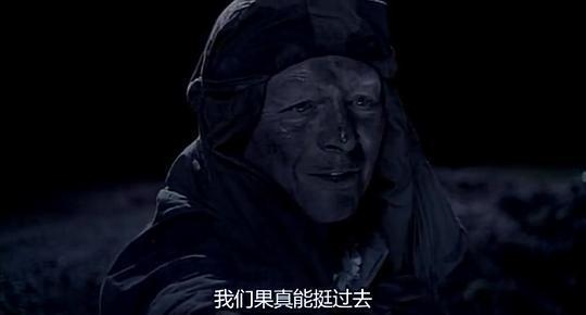 古墓迷途剧照2
