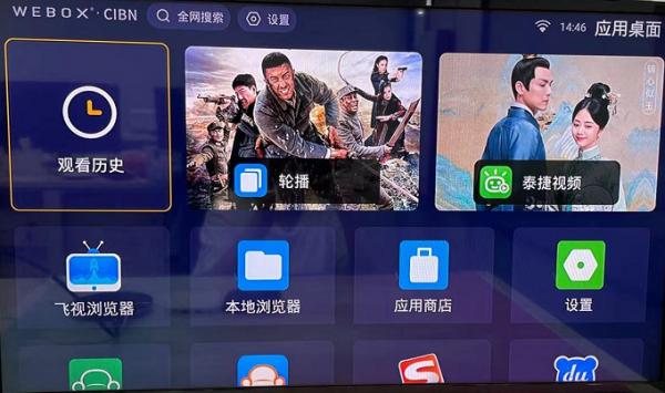 谁是目前性能最好的电视盒子?老关终极PK小米、天猫、泰捷