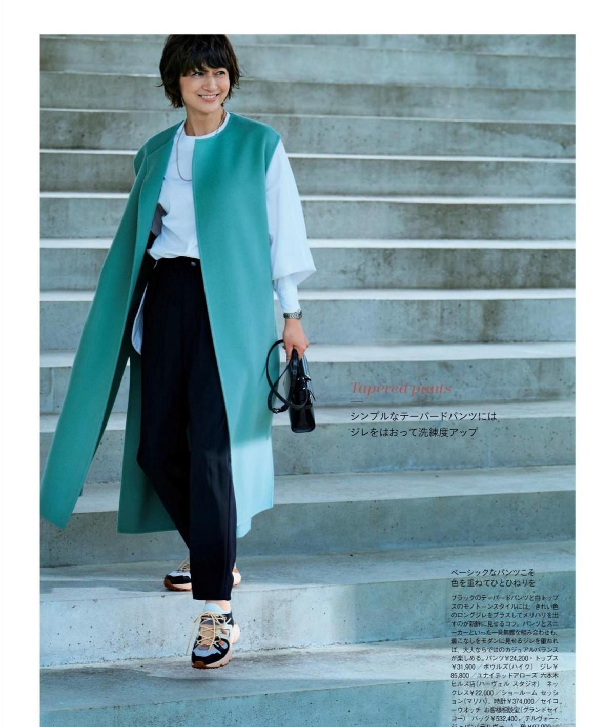 52歲的富岡佳子太會穿,簡約大氣又有高級的穿搭,優雅又有女人味 形象穿搭 第5張