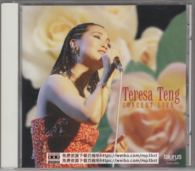邓丽君 - 《1998 Concert Live 演唱会现场录音版 (85年NHK演唱会)》JVC版[整轨WAV/MP3-320K]