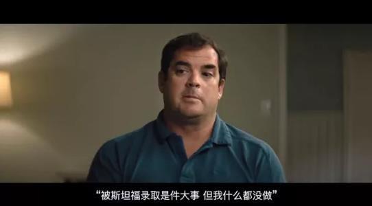 Netflix纪录片揭露:当年斯坦福事件女主赵雨思竟是受害者