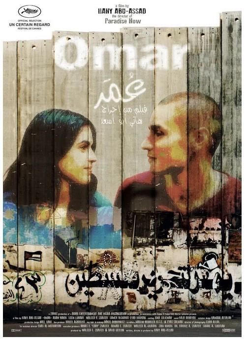 奥玛 电影海报