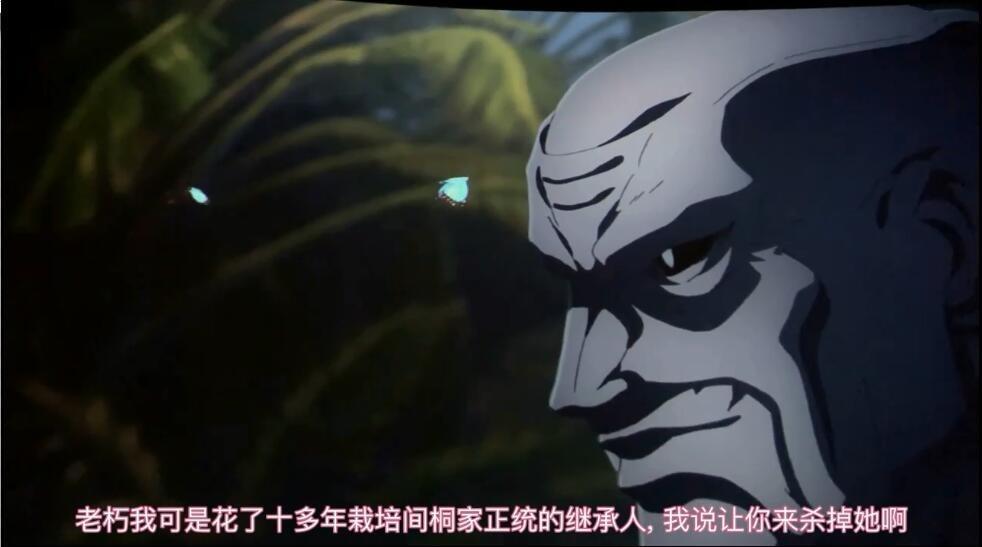 命运之夜——天之杯2:失去之蝶[日本热映高分动漫]影片剧照5