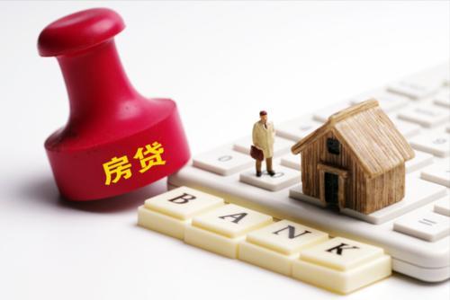 """""""加息""""潮来了!深圳大行上调房贷利率,楼市正在全面围堵炒房客"""