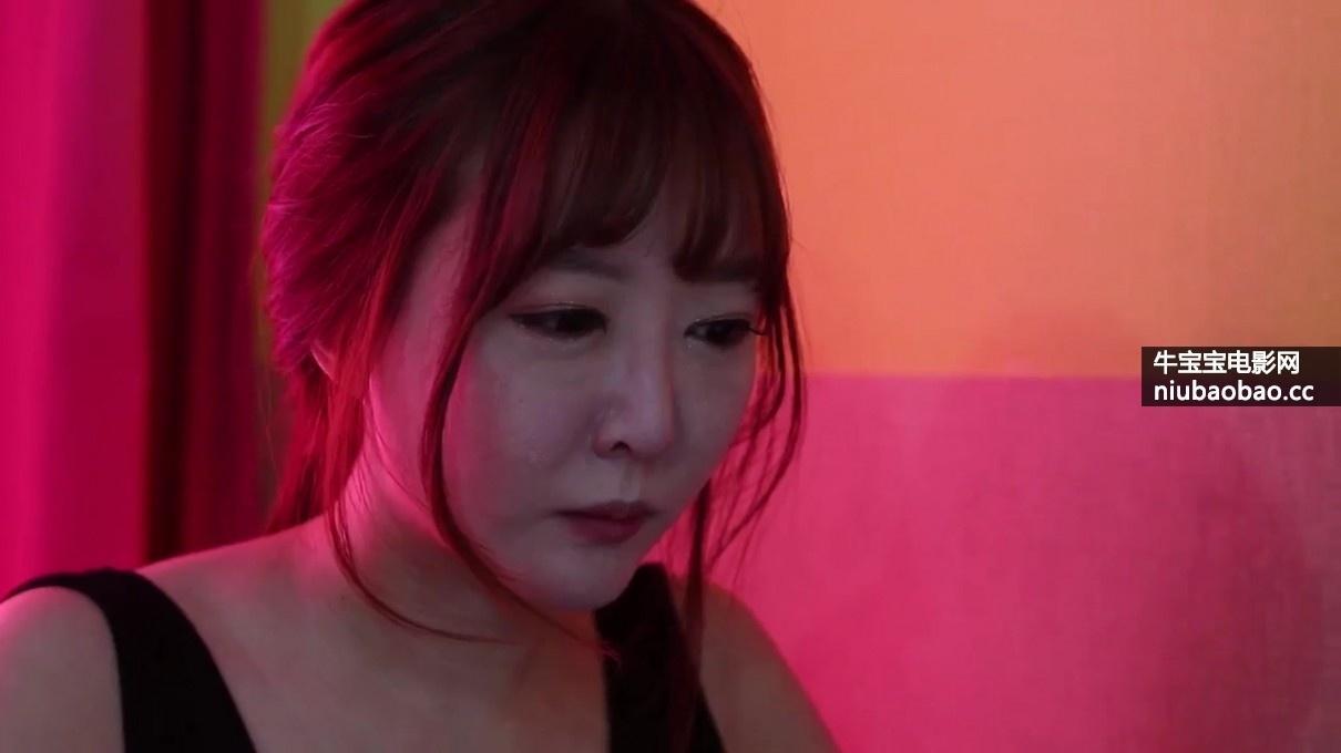 红色:危险的诱惑影片剧照5