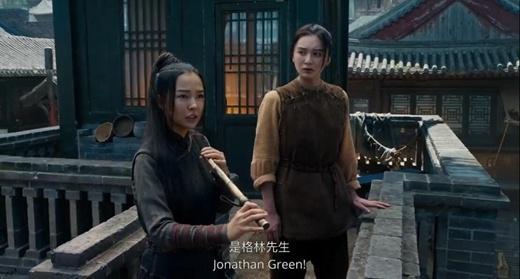 龙牌之谜影片剧照4