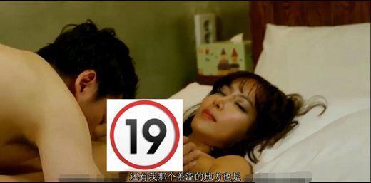 驯服日式妻子影片剧照4
