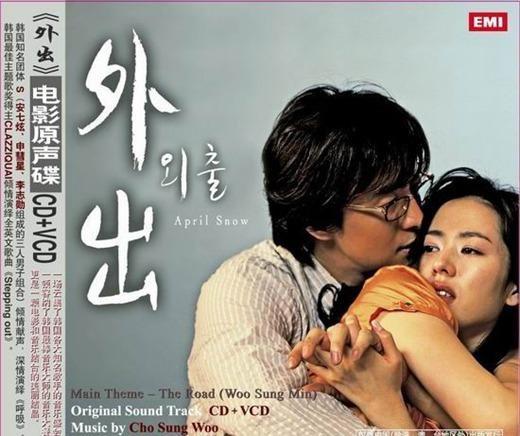 外出 孙艺珍影片剧照1