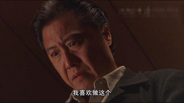 切肤之爱影片剧照7