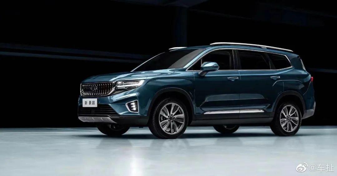 「汽车V报」2021款名爵ZS纯电动官图发布;新款吉利豪越开启预售-20211008-VDGER
