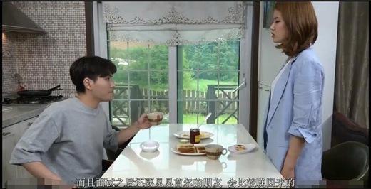 小弟弟影片剧照3