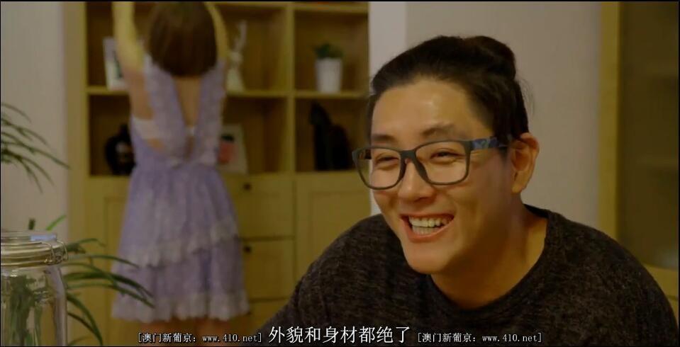 保姆驯服记 韩国影片剧照2