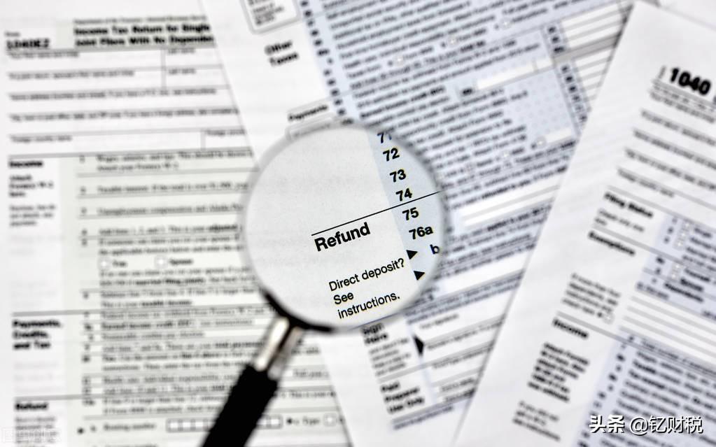 小规模纳税人销售额怎么算?