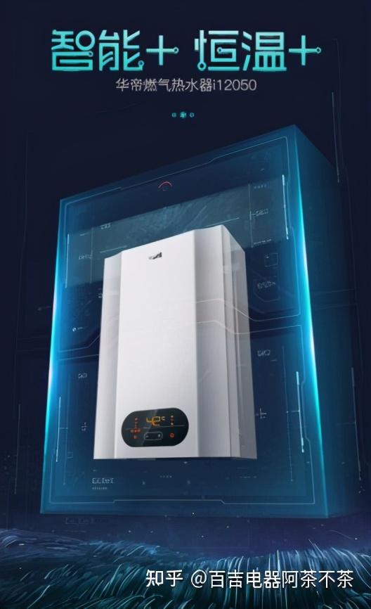 买热水器必看,2021中国十大热水器品牌排行榜给你建议