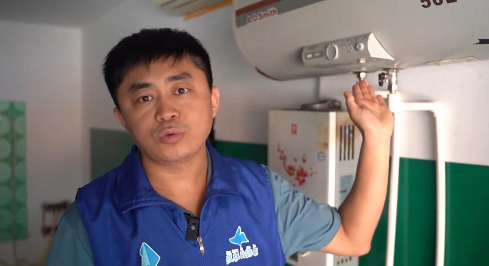 热水器怎么样使用比较省电 电热水器省电方法