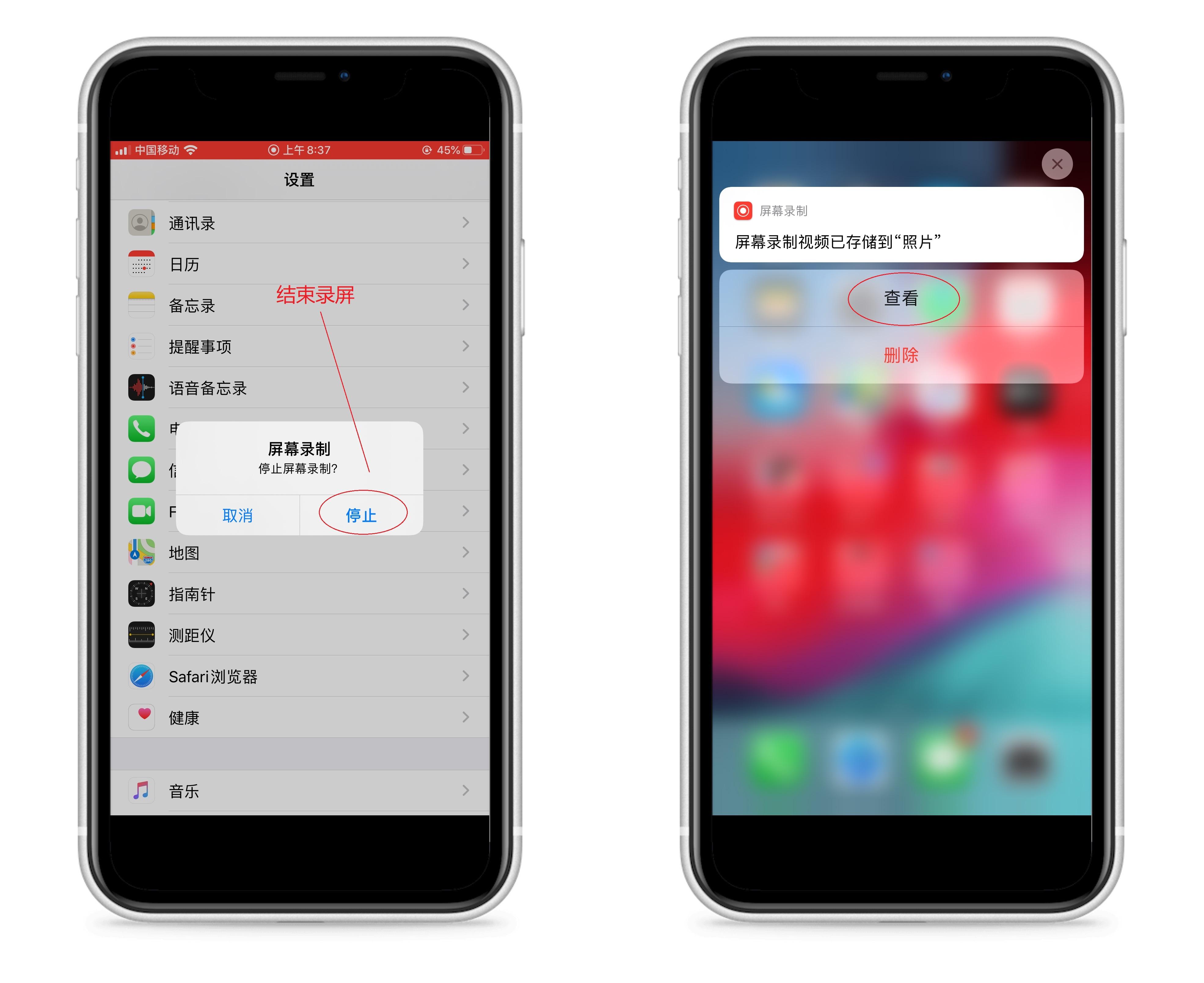 这才是苹果手机正确录屏的方法,还能同时录制自己的声音