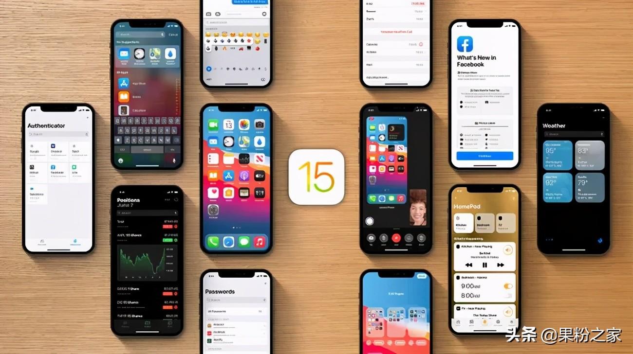iPhone的分屏功可能真的有