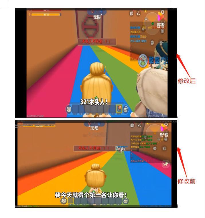 视频尺寸怎么调整大小(手机上怎么改视频比例)插图(6)