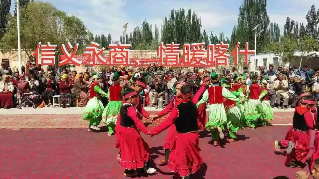 """""""麦盖提""""永康爱心企业向距5400多公里外的新疆学生送温暖"""