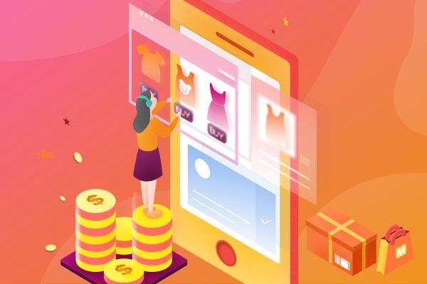 虚拟店铺怎么做(什么是虚拟物品)插图(1)