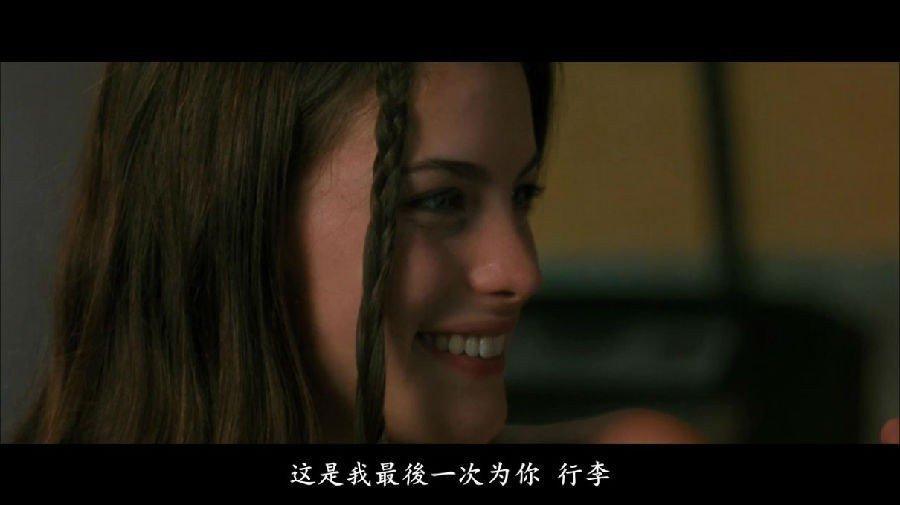 偷香/盗美人影片剧照5