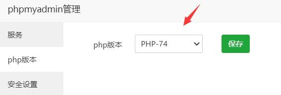 phpmyadmin进数据库管理提示Deprecation Notice in....如何解决?