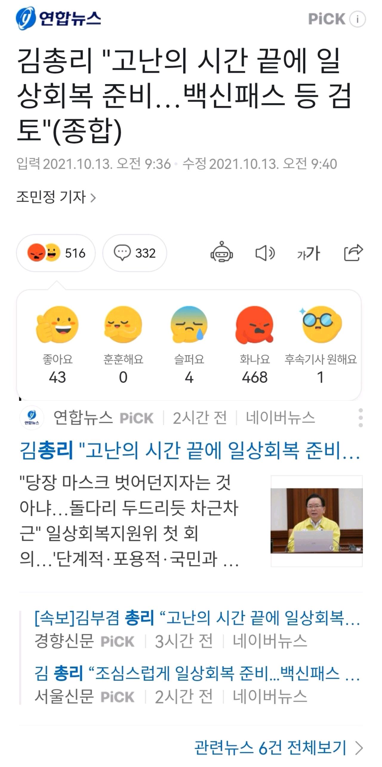 樸熙順李光洙同事釜山電影節後新冠確診,韓總理:該恢復日常了