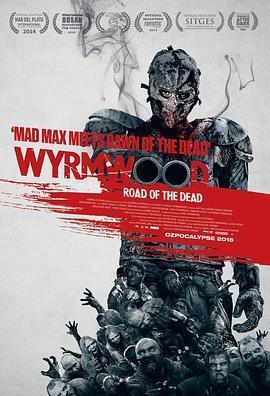 僵尸来袭 电影海报