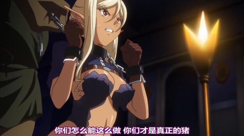 黑兽1-4 日本工番口番漫画大全影片剧照8