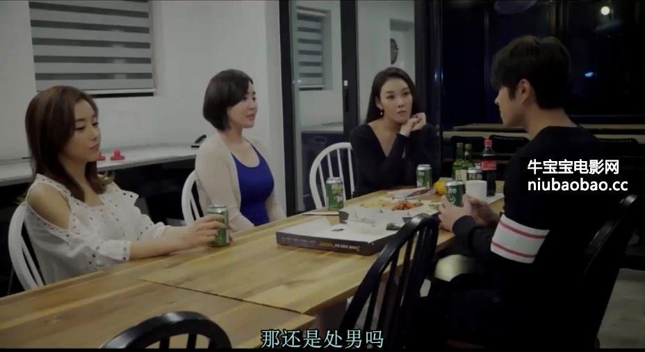 女生宿舍2影片剧照2