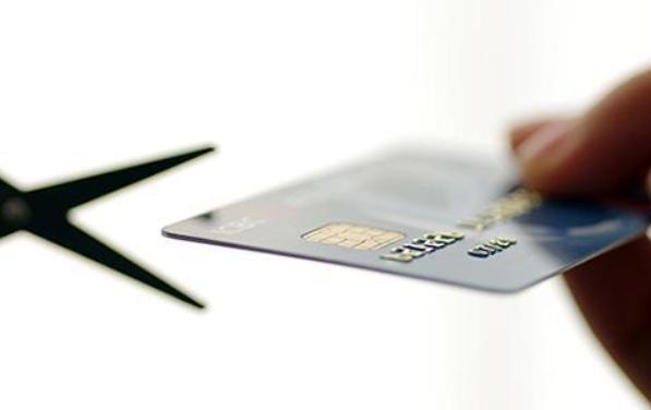 信用卡积分多久清零(为什么有人收信用卡积分)