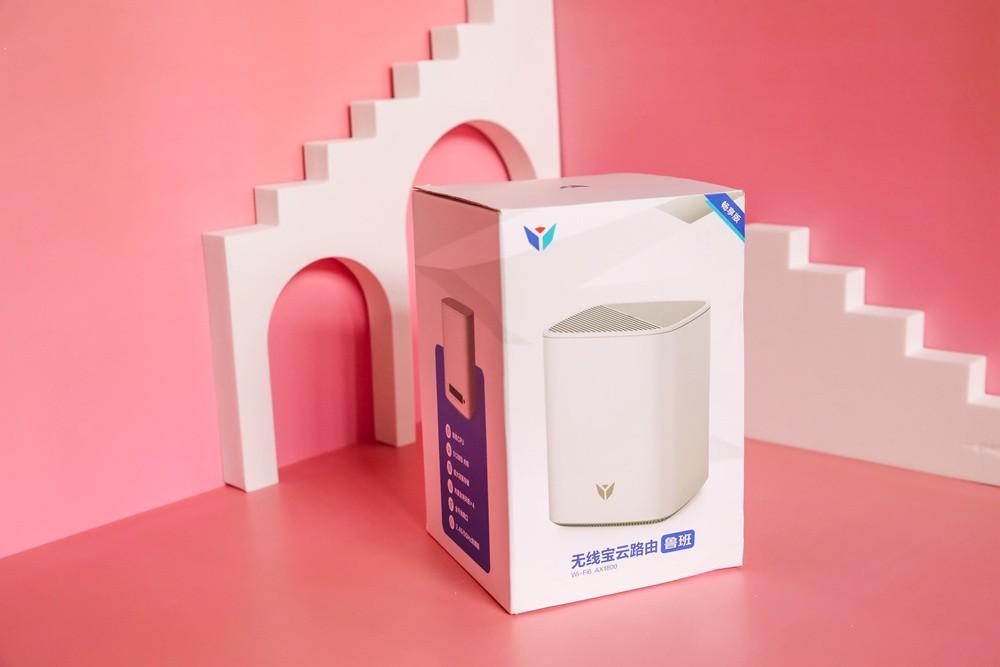 一年包回本?京东能赚京豆的云路由器,双千兆WiFi6鲁班路由体验