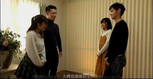 善良的弟妹影片剧照4