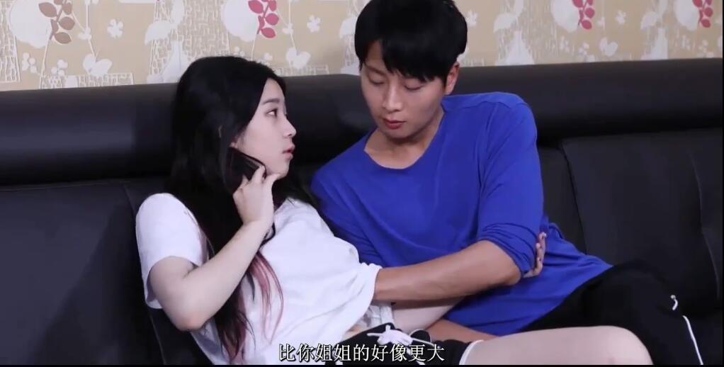 隔壁的女孩2影片剧照3